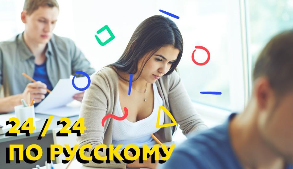 сочинение егэ по русскому 2021