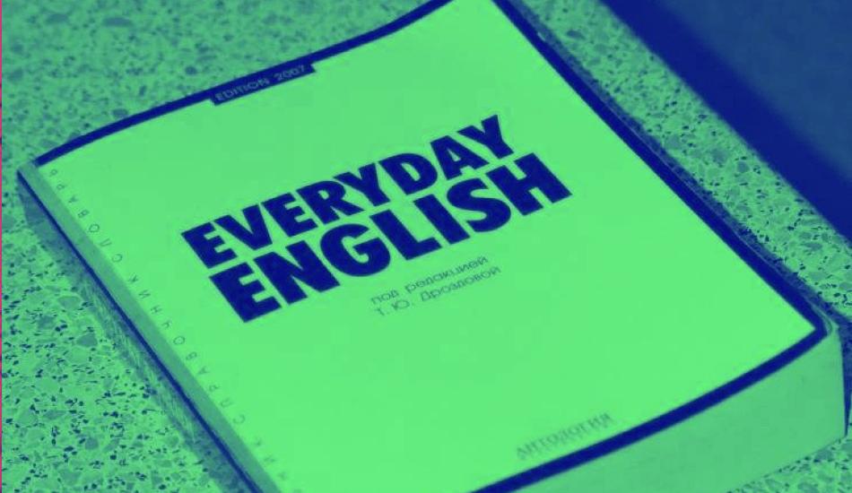 как сдать егэ по английскому