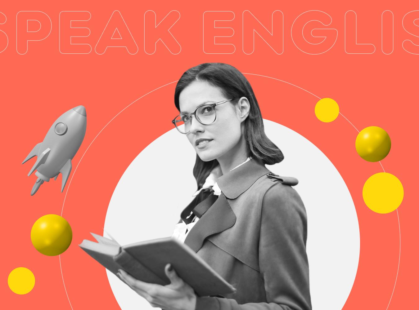 зачем учить английский