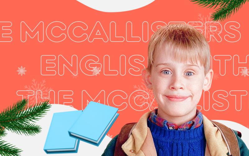тест на знание английского языка
