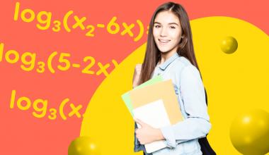 егэ по профильной математике 2021