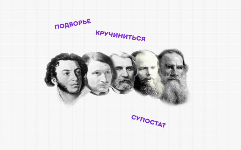 тест по русской литературе